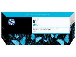 HP DesignJet 5000 Series Inkjet Cartridge - Cyan Dye